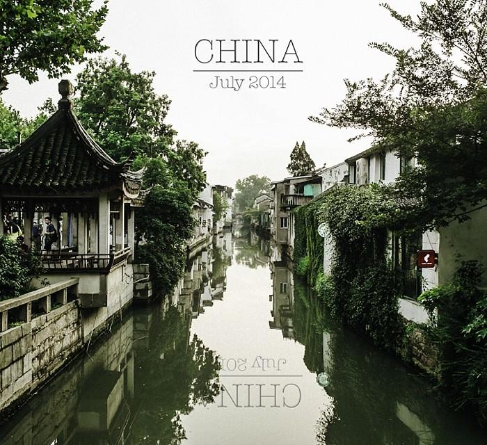 China: Matt and Annie's Lakeside wedding